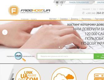 Dc017147050ac8e52fa27008313f80ee88a32d17.jpg?uri=freehost.com