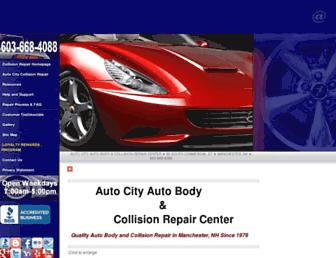 auto-city.com screenshot