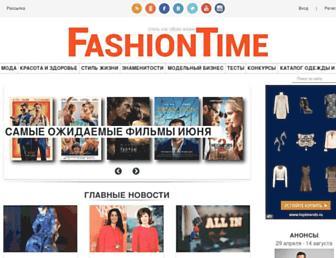 Main page screenshot of fashiontime.ru