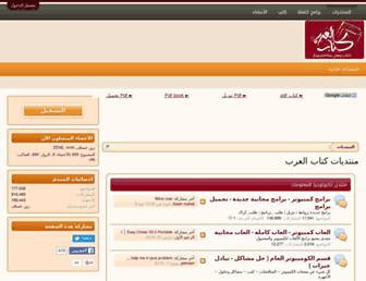 Dc70f966188f09336d01d0a2a80220c76b929036.jpg?uri=arabsbook