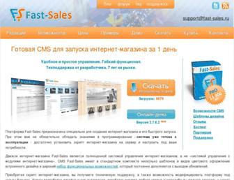 Dc7899795e022fd55c781dd1f284ae2b121e6b50.jpg?uri=fast-sales