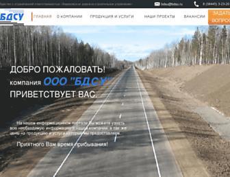 bdsu.ru screenshot