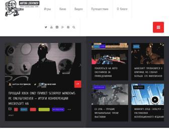 Fullscreen thumbnail of alogvinov.com