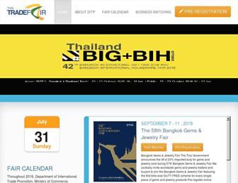 Dcc3c4b275bfb9e3263b1df6c09488b913a86211.jpg?uri=thaitradefair