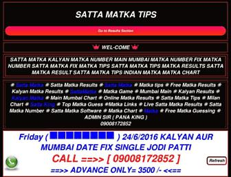 sattamatkatips.net screenshot