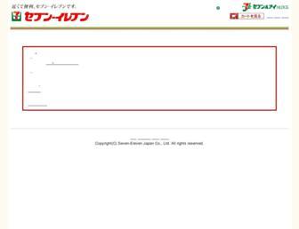 Fullscreen thumbnail of 711net.jp
