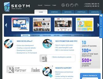 seotm.net screenshot