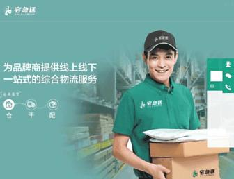 Main page screenshot of zjs.com.cn