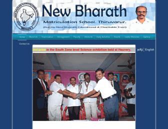 newbharathschool.in screenshot