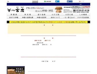Dcf44064df3769ba10436849481774f972d2b64e.jpg?uri=ise-miyachu