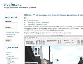 Dd08cf46466815329b665a2ca064bd7650ad53de.jpg?uri=blog.lexa