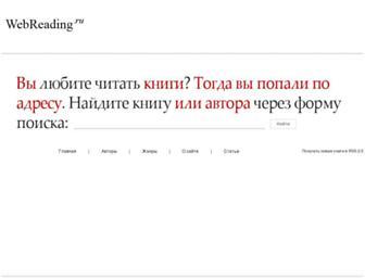 Dd0935b883893546aa02e3bf587d6e713c607cbe.jpg?uri=webreading