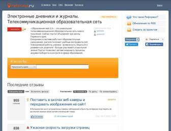 Dd0c8b3071bbcab6a978cafe00c16a4483bf6a0a.jpg?uri=web2edu.reformal