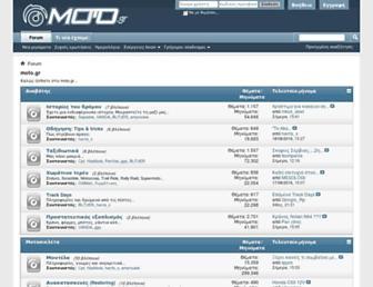 Main page screenshot of moto.gr