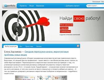Main page screenshot of it-portfolio.net