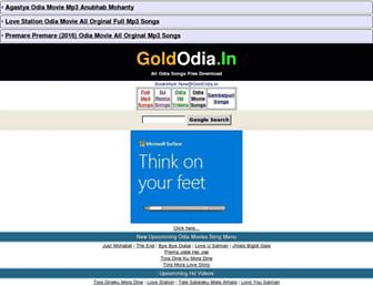 goldodia.in screenshot