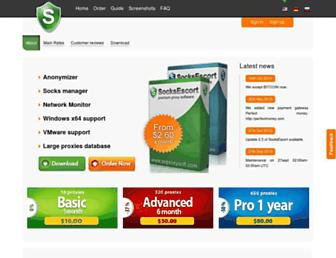 seproxysoft.com screenshot