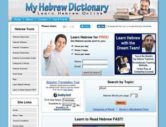 Dd3d396ee2f022922e055249e2bec6e56afdf7be.jpg?uri=dictionary.co