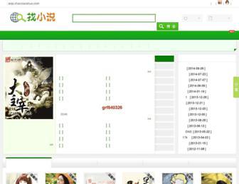 Dd3f52757fa4f7a55ec93e87a08c2c02e696600d.jpg?uri=zhaoxiaoshuo