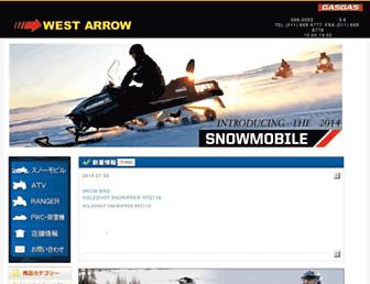 Dd49c850bd4adbe3338d38932323b6ab4ba6ff6c.jpg?uri=west-arrow
