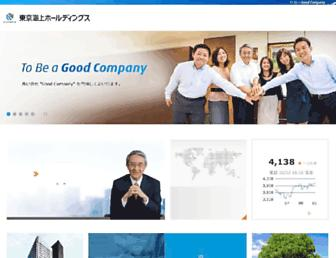 tokiomarinehd.com screenshot