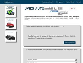 uveziauto.com screenshot