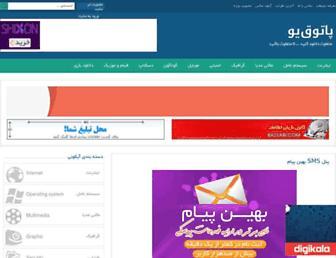 Fullscreen thumbnail of patoghu.com