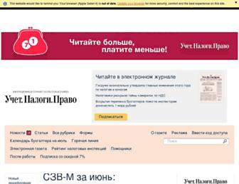 Thumbshot of Gazeta-unp.ru