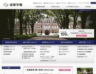 Thumbshot of Seikei.ac.jp