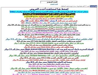 Dd8bb7e0c39426f402e286b297707bbf872d7400.jpg?uri=syria4soft