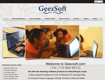 geezsoft.com screenshot