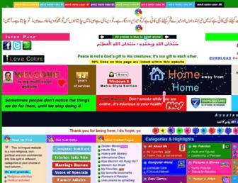 ajmalbeig.addr.com screenshot