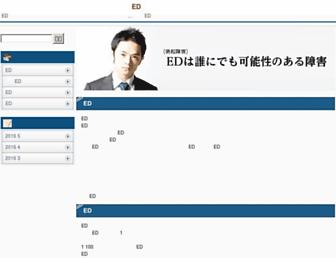 makethelist.net screenshot