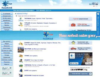 Thumbshot of Rv.org.ua