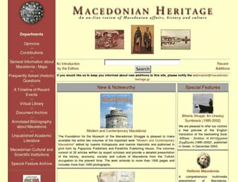 Ddb362731fa04cad41237806fa6537b7e1c8797e.jpg?uri=macedonian-heritage
