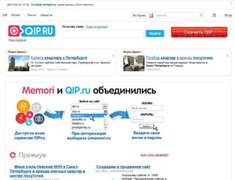 Ddb7d5292a65b0d463d6c4068ecc004dfa58951c.jpg?uri=memori.qip