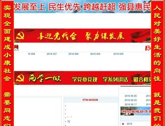 Thumbshot of Ldsf.com.cn