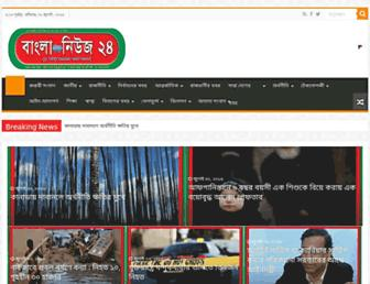 Ddc14b9b169aa544476f1fab42e290751fa036c4.jpg?uri=bangla-news24