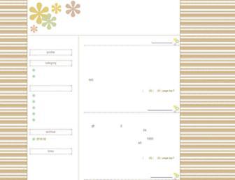 Main page screenshot of poemasyversos.info