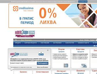 Ddc9a279b4c87458b735a535653eaa4439d3f2a1.jpg?uri=moitepari