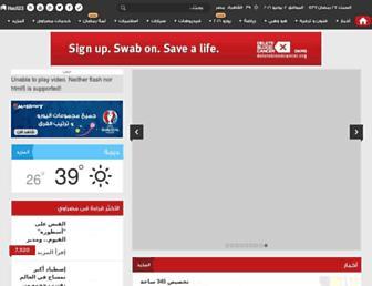 Thumbshot of Masrawy.com
