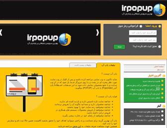 Thumbshot of Irpopup.ir