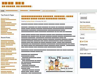 Ddf5e51a4a20bff2e152754630bfb36528a8f3a5.jpg?uri=krishidesh.wordpress