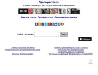 De04d2102a7f4c64bad7e2bf3d46bf7f3b8fad70.jpg?uri=synonymizer
