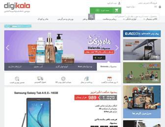 Thumbshot of Digikala.com