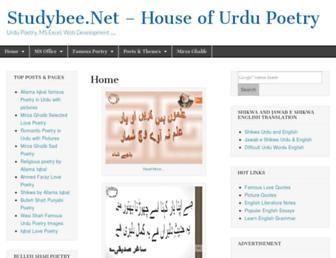 studybee.net screenshot