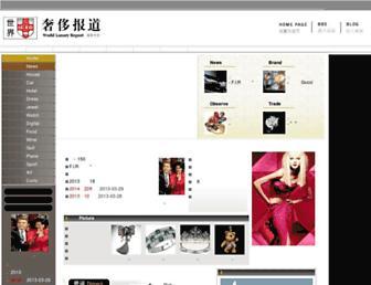 De41365913049fb1df1cc21fa2217cc874cd7a38.jpg?uri=luxury.icxo