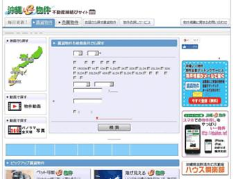 ebukken.net screenshot