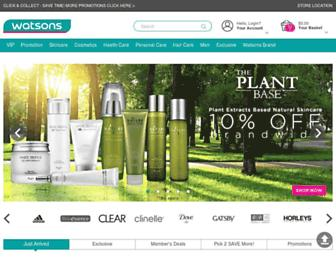 watsons.com.my screenshot