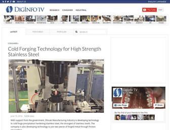 Main page screenshot of diginfo.tv